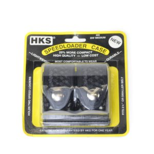 HKS Case Basket Weave Medium